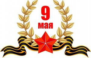 9 мая Алина Деллис примет участие в праздничном концерте, посвящённом Дню Победы