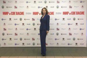 Алина Делисс выступила на форуме «Мир и согласие»