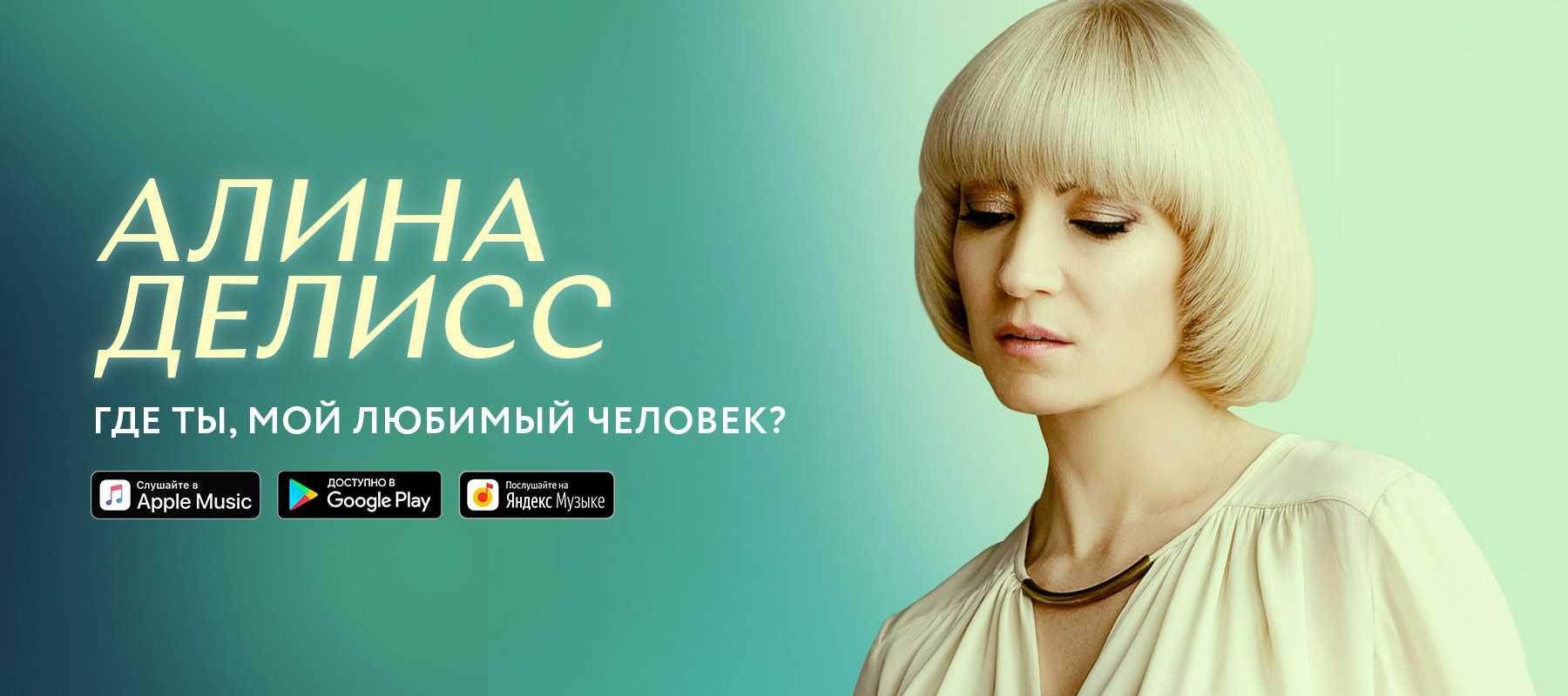 <a href='http://alinadeliss.com/2020/03/gde-ty-moy-lubimyi-chelovek/'></a>