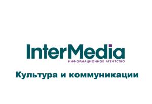 Интер-Медиа: Алина Делисс представила новый хит уходящего года