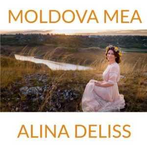 Молдова мя
