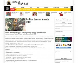 RUSSIA high life: Fashion Summer Awards 2018
